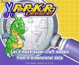 Pepakura Designer 4.2.4 With Crack Free Full Download 2022